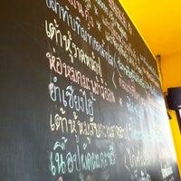 Photo taken at ร้านป.4/1 ก. by FernFu on 7/25/2012
