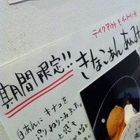 Photo taken at あんみつ ちぃの by 玖 on 2/27/2012