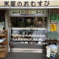 Photo taken at 飯塚精米店 by WATARUde on 5/17/2012