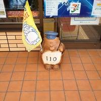 Photo taken at セブンイレブン 信楽町中野店 by Takayuki K. on 2/27/2012