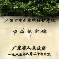 Photo taken at 中山纪念碑 by Sanq L. on 9/10/2017
