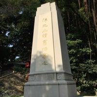 Photo taken at 中山纪念碑 by Sanq L. on 12/9/2017