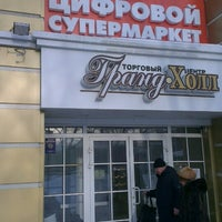 Photo taken at ДНС by Владимир Р. on 2/21/2013