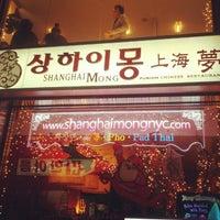 Das Foto wurde bei Shanghai Mong von David C. am 12/15/2012 aufgenommen