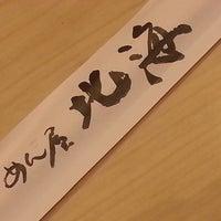 Photo taken at Hokkai Ramen 北海拉麵屋 by Chiu H. on 6/2/2013
