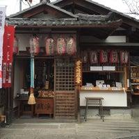 Photo taken at 弥勒院 by アマッコ on 11/24/2015