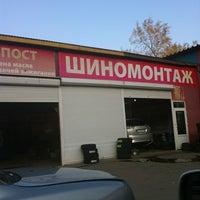 Photo taken at Шинтоп by Alexandr Z. on 10/25/2012