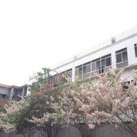 Photo taken at สำนักงานคณบดี คณะแพทยศาสตร์ by Gift G. on 3/17/2014