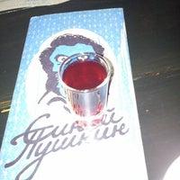Снимок сделан в Синий Пушкин пользователем Ясь 11/30/2012