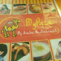 Photo taken at My Rice Restaurant (Arabic Cuisine) by Jija K. on 12/16/2012