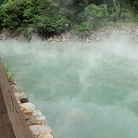 Das Foto wurde bei 地熱谷 Beitou Thermal Valley von Jared L. am 4/30/2013 aufgenommen