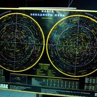 Photo taken at Планетарий / Planetarium by Вера В. on 1/26/2013