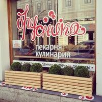 Foto tirada no(a) Брусника por Artem K. em 10/13/2013