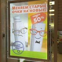 Photo taken at Счастливый взгляд by Светлана В. on 11/2/2015