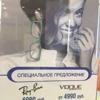 Photo taken at Счастливый взгляд by Светлана В. on 4/7/2016
