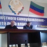 Photo taken at Уркарах by Кубачи Т. on 2/18/2014
