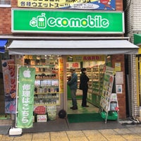 Photo taken at ecomobile (エコモバイル) 新宿店 by Eiji S. on 4/1/2017
