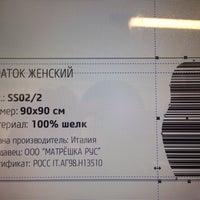 Photo taken at Matryoshka project by Dmitry K. on 10/1/2014
