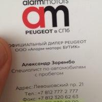 Photo taken at Matryoshka project by Dmitry K. on 7/21/2014