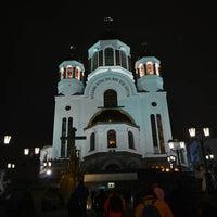Photo taken at Библиотека Храма на крови by Евгений И. on 10/29/2015