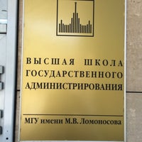 Photo taken at Высшая школа государственного администрирования МГУ by Alexander Y. on 7/12/2014