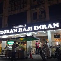 Photo taken at Restoran Nisma by Muhammad N. on 2/17/2017