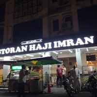 Photo taken at Restoran Nisma by Muhammad N. on 2/1/2017