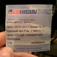 Снимок сделан в Кинотеатр ЦУМа пользователем Sugar Junky 7/9/2013