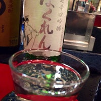 Photo taken at 懐石料理 咲花野 by Mitsunori N. on 11/13/2014