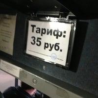 Снимок сделан в Маршрутка № 344м пользователем Aleksandr S. 4/1/2013