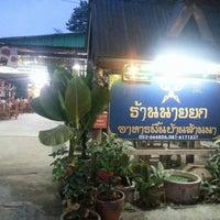 Photo taken at ร้านนายยก by Maleewan S. on 4/21/2014