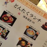 Photo taken at Fukuoka Jojoen by Vespasprint on 5/6/2013