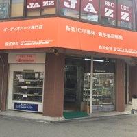 Photo taken at テクニカルサンヨー by Junichi U. on 5/19/2018