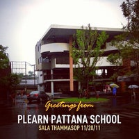 Photo taken at Plearn Pattana School by Sukij D. on 11/20/2012