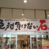 Photo taken at AEON Mall by Aquila Takeshi A. on 3/25/2013