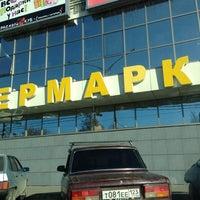 Снимок сделан в Табрис пользователем 🌟Liliya🌟 12/17/2012