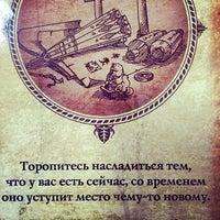 Photo taken at ТГМУ Фармацевтический корпус by Elizaveta T. on 5/14/2014