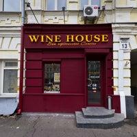 Foto diambil di Wine House oleh Kateryna P. pada 10/7/2013