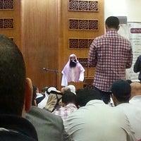 Photo taken at Mall of the Emirates Mosque مسجد مول الإمارات by KAA on 2/15/2013