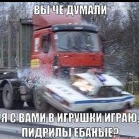 Photo taken at Пост ДПС by 👊 VASILIY . on 5/11/2013