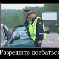 Photo taken at Пост ДПС by 👊 VASILIY . on 8/6/2013