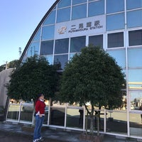 Photo taken at Futaminoura Station by Chris 👩🏻⚕️ L. on 11/12/2016