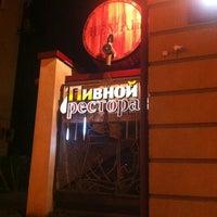 Photo taken at Пивной ресторан «Неман» by Даша🐻 on 4/30/2014