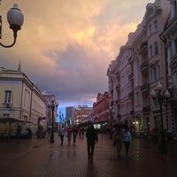 Photo taken at Район «Арбат» by Boram L. on 7/20/2013