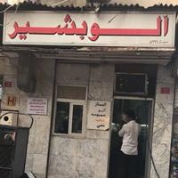 Photo taken at Bahrain Gate by Amona A. on 4/9/2018