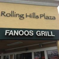 Photo taken at Fanoos Grill by Chris Q. on 4/24/2013