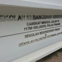 Photo taken at Sekolah Rendah Kebangsaan Minden Height by azza hana a. on 8/6/2014