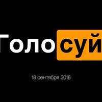 Foto tirada no(a) СТ Бородино por Виктор Б. em 9/18/2016