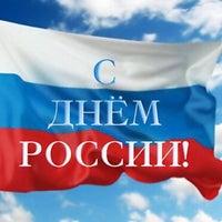 Photo taken at Ротонда в Екатеринском Парке (южная) by Виктор Б. on 6/12/2014