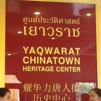 Photo taken at Yaowarat Chinatown Heritage Center by !!!💃Aı̊bjuNg💫 L. on 9/23/2012